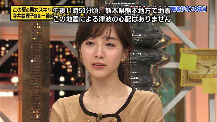 2017年09月13日田中みな実の画像03枚目