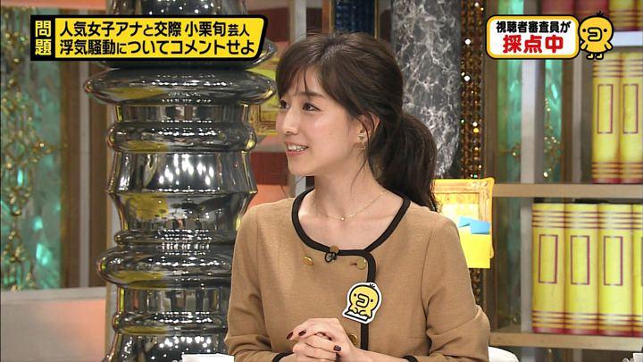 2017年09月13日田中みな実の画像10枚目