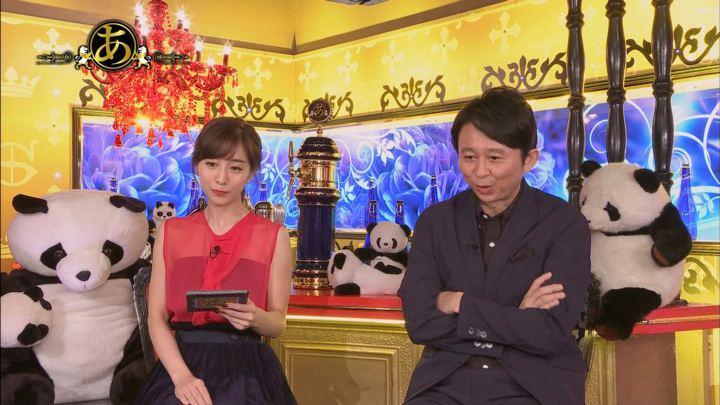 2017年09月22日田中みな実の画像01枚目