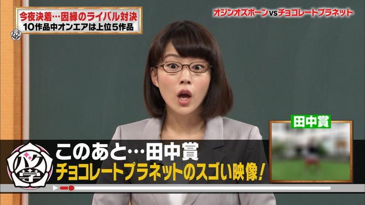 2017年09月04日田中萌の画像01枚目