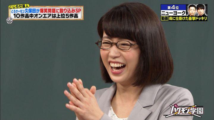 2017年09月11日田中萌の画像07枚目