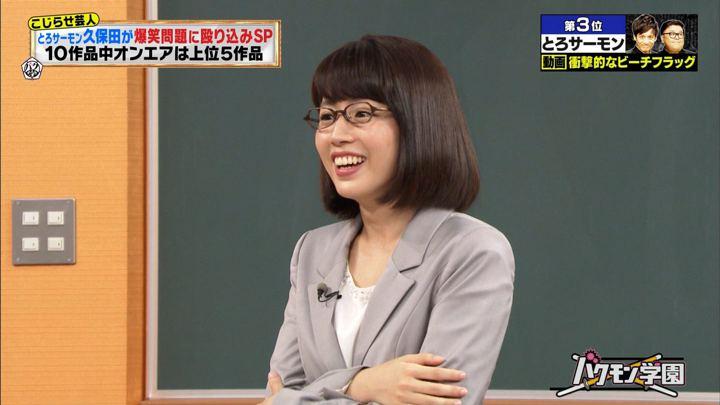 2017年09月11日田中萌の画像09枚目
