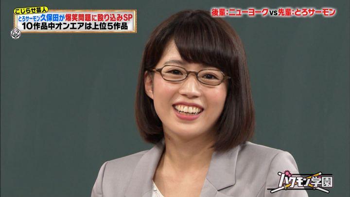 2017年09月11日田中萌の画像10枚目