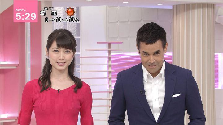 2017年09月12日寺田ちひろの画像04枚目