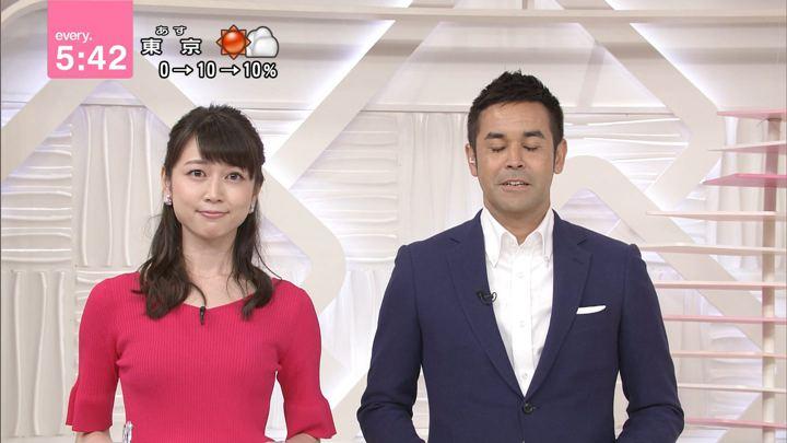 2017年09月12日寺田ちひろの画像08枚目