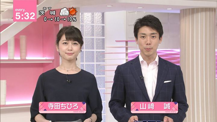 2017年09月13日寺田ちひろの画像04枚目