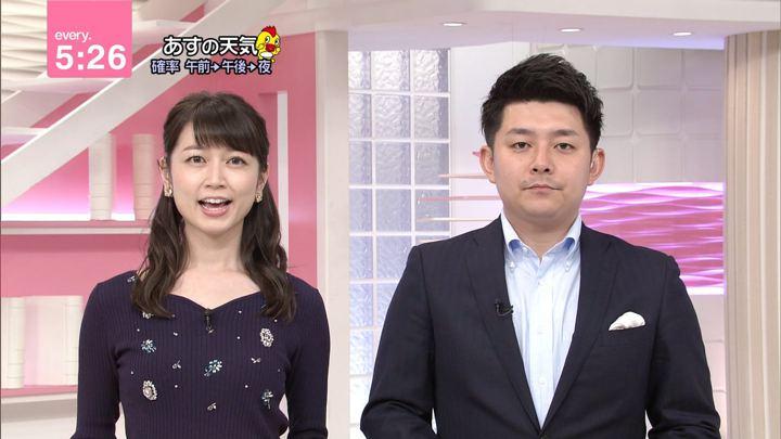 2017年09月22日寺田ちひろの画像03枚目