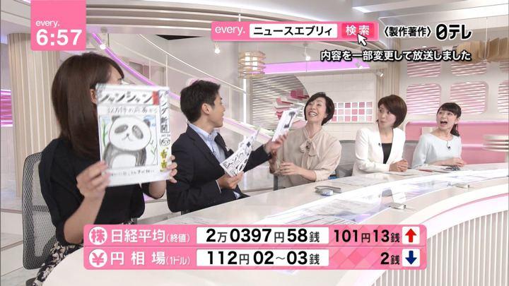 2017年09月25日寺田ちひろの画像17枚目
