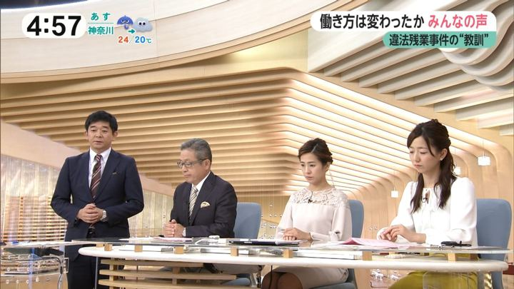 2017年09月22日椿原慶子の画像02枚目