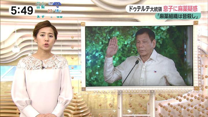 2017年09月22日椿原慶子の画像13枚目