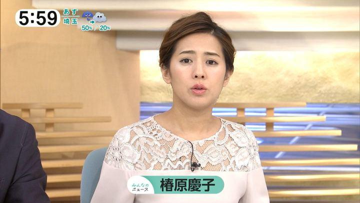 2017年09月22日椿原慶子の画像15枚目