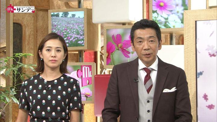2017年09月24日椿原慶子の画像08枚目
