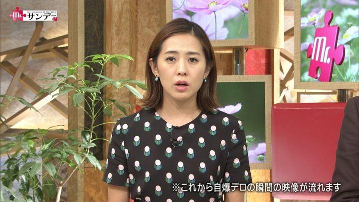 2017年09月24日椿原慶子の画像10枚目