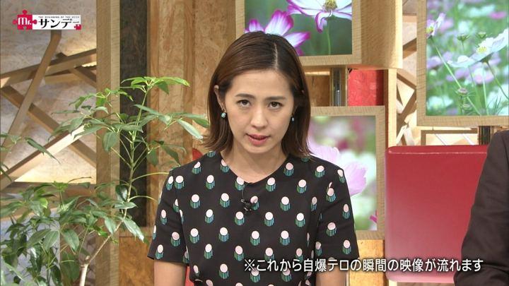 2017年09月24日椿原慶子の画像11枚目