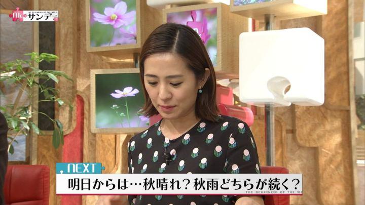 2017年09月24日椿原慶子の画像17枚目
