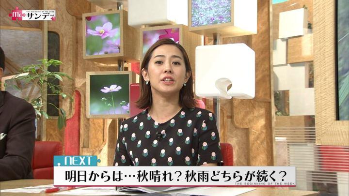 2017年09月24日椿原慶子の画像18枚目