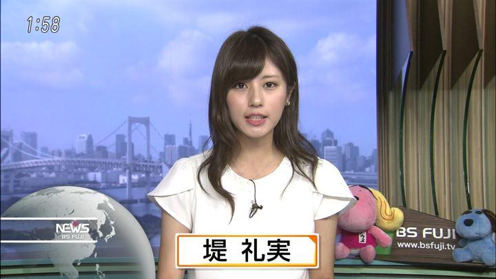 2017年09月08日堤礼実の画像02枚目