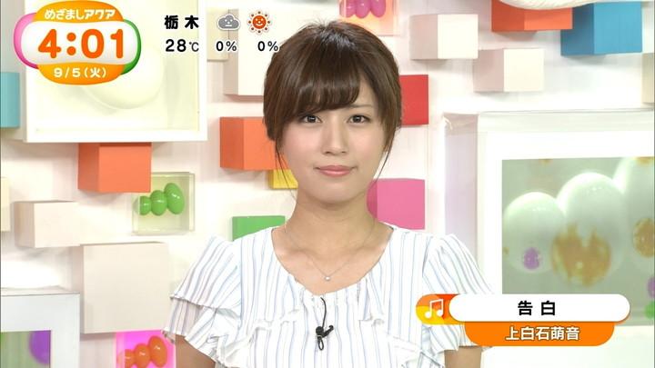 2017年09月05日堤礼実の画像03枚目