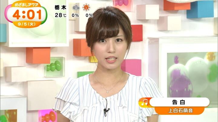2017年09月05日堤礼実の画像04枚目