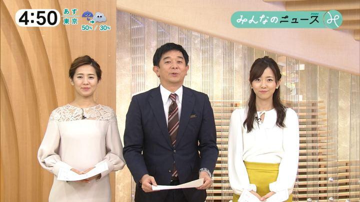 2017年09月22日内田嶺衣奈の画像01枚目