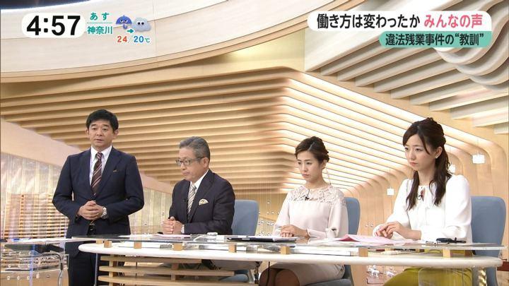 2017年09月22日内田嶺衣奈の画像02枚目