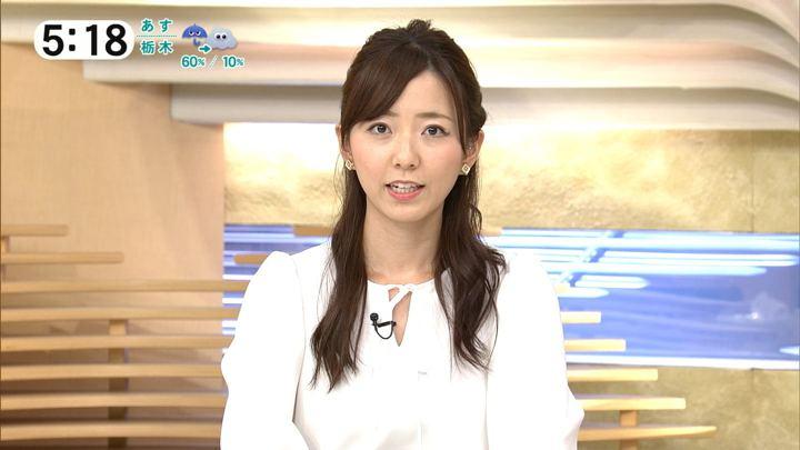2017年09月22日内田嶺衣奈の画像04枚目