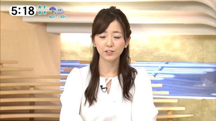 2017年09月22日内田嶺衣奈の画像05枚目