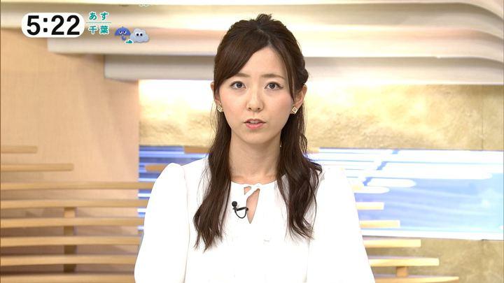 2017年09月22日内田嶺衣奈の画像08枚目