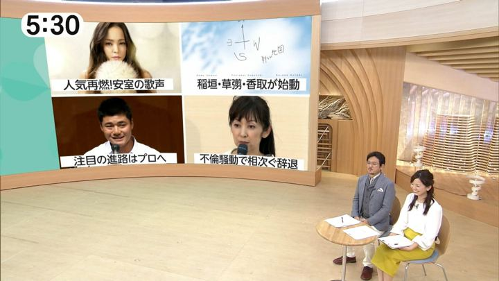 2017年09月22日内田嶺衣奈の画像10枚目
