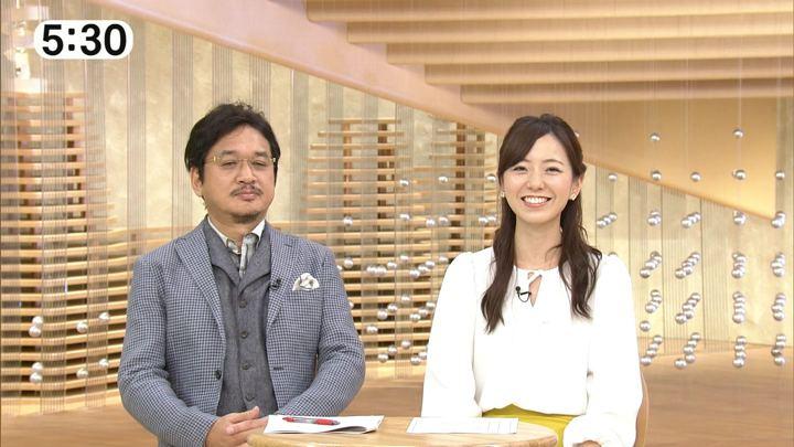 2017年09月22日内田嶺衣奈の画像11枚目