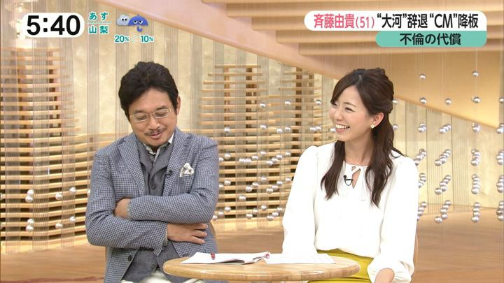 2017年09月22日内田嶺衣奈の画像13枚目