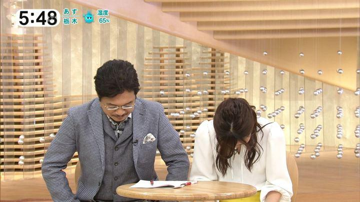 2017年09月22日内田嶺衣奈の画像14枚目