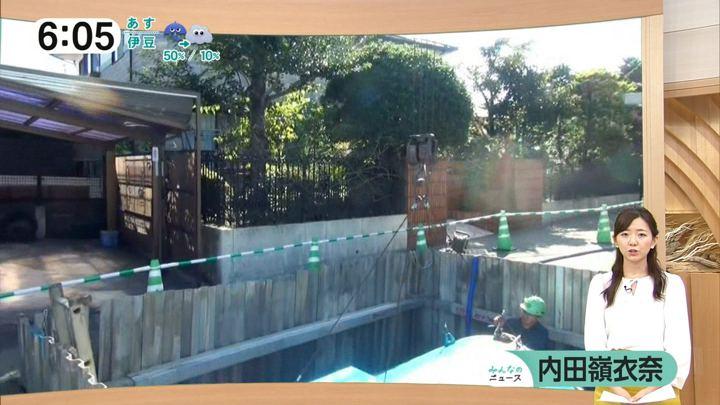 2017年09月22日内田嶺衣奈の画像15枚目