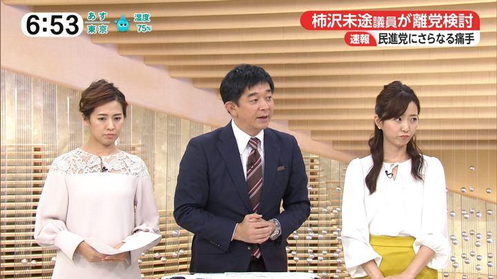 2017年09月22日内田嶺衣奈の画像17枚目