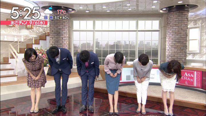 2017年09月06日宇垣美里の画像01枚目