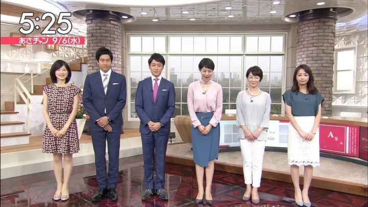 2017年09月06日宇垣美里の画像03枚目
