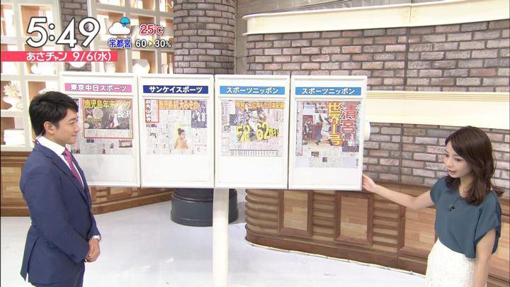 2017年09月06日宇垣美里の画像06枚目