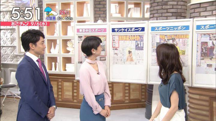 2017年09月06日宇垣美里の画像09枚目