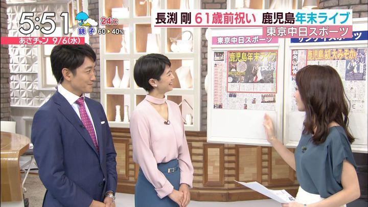 2017年09月06日宇垣美里の画像10枚目