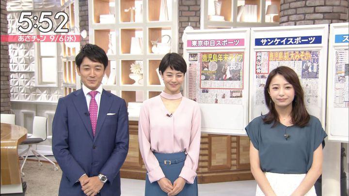 2017年09月06日宇垣美里の画像12枚目