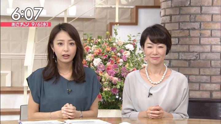 2017年09月06日宇垣美里の画像13枚目