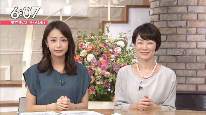 2017年09月06日宇垣美里の画像14枚目