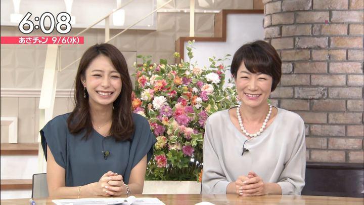 2017年09月06日宇垣美里の画像16枚目