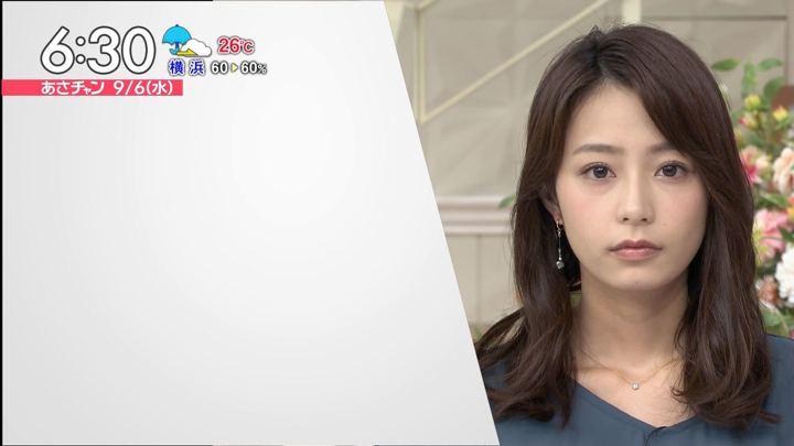 2017年09月06日宇垣美里の画像17枚目