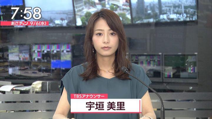 2017年09月06日宇垣美里の画像24枚目