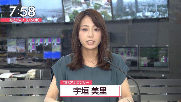 2017年09月06日宇垣美里の画像25枚目