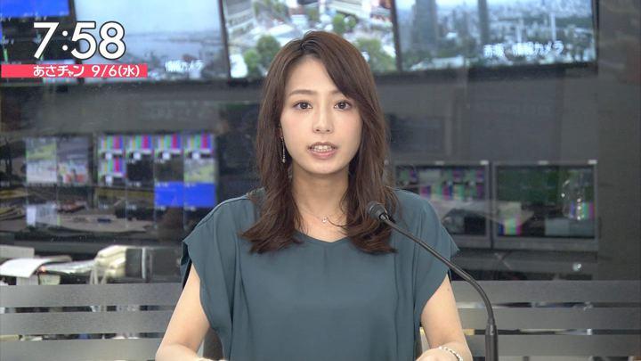 2017年09月06日宇垣美里の画像26枚目