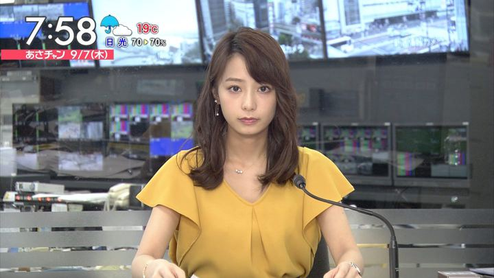 2017年09月07日宇垣美里の画像31枚目