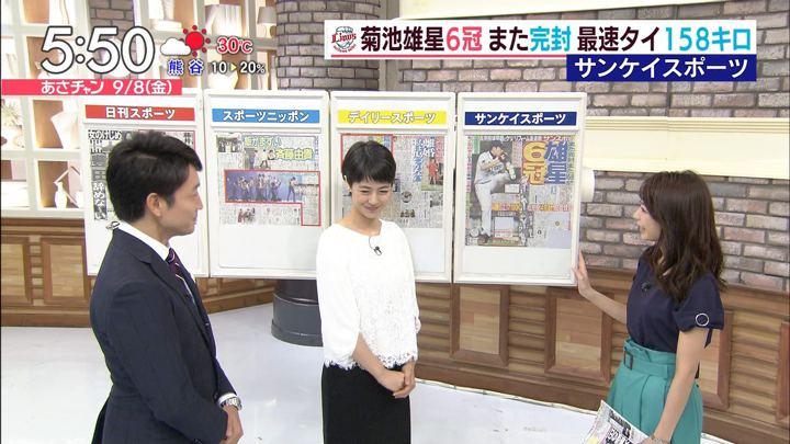 2017年09月08日宇垣美里の画像04枚目