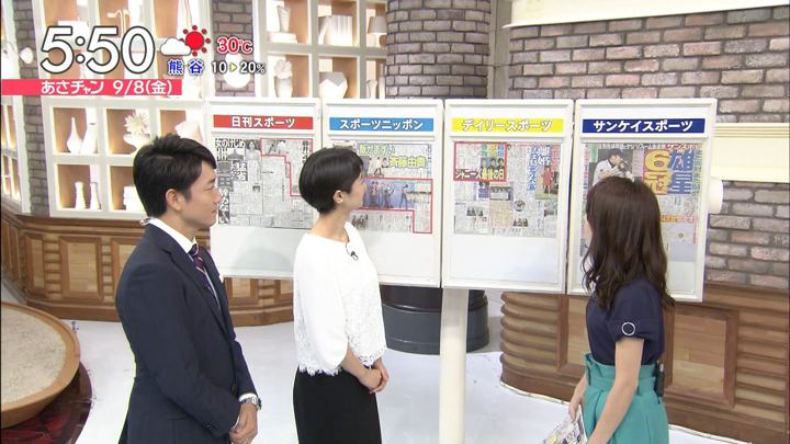 2017年09月08日宇垣美里の画像05枚目